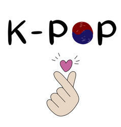 Korean popular music style finger heart symbol vector