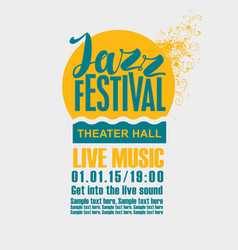 poster for the jazz festival with a sun and sea vector image