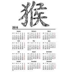 Calendar 2016 with black monkey hieroglyph vector