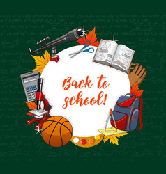 back to school student lessons education supplies vector image