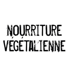 vegan food stamp in french vector image