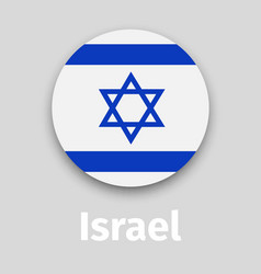 israel flag round icon with shadow vector image