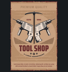 Retro poster for tool shop vector