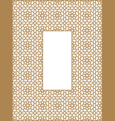 square framearabic pattern of three by four block vector image