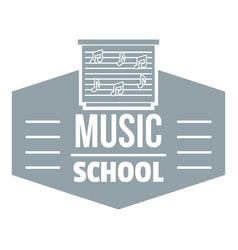 music school logo simple gray style vector image