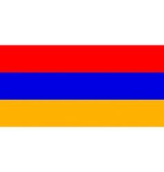Armenian flag vector