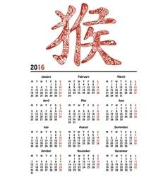 Calendar 2016 with red monkey hieroglyph vector