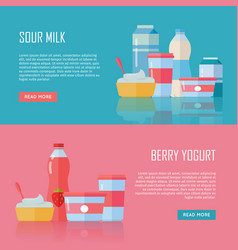 Sour milk and berry yogurt conceptual banners vector