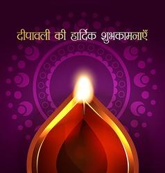 stylish diwali background vector image