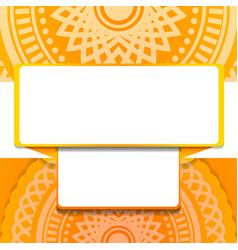 abstract geometric orange background vector image