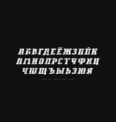 Cyrillic italic serif font in industrial style vector