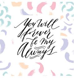romantic inscription for wedding invitation vector image