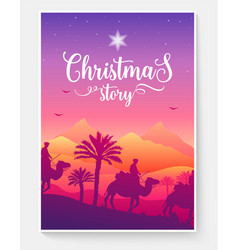 christmas brochure cards set magi travel vector image