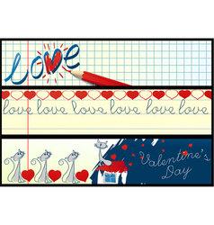 Valentine school banners vector image vector image