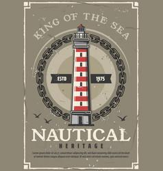 Nautical lighthouse or marine navigational beacon vector