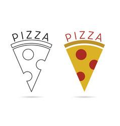 pizza slice set vector image