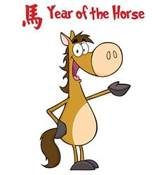 Year fo the horse cartoon vector image