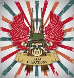 Army symbol vector image