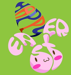 Easter Text vector image vector image