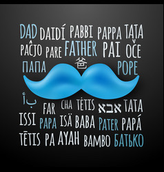 Happy fathers day greeting banner with retro vector