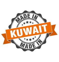 Made in kuwait round seal vector
