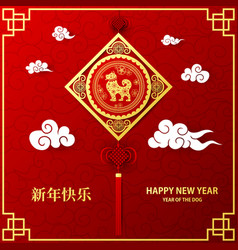 new year background with golden chinese vector image