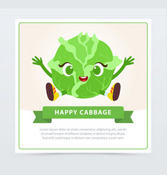 cute humanized cabbage vegetable character happy vector image