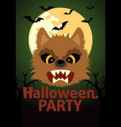 Halloween party banner with werewolf vector