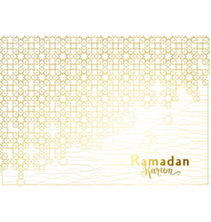 Ramadan background with islamic mosque arabian vector
