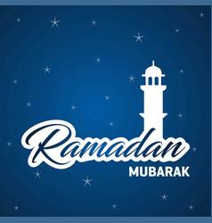 Ramadan kareem white mosque on blue start vector