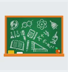set school icons on a blackboard vector image