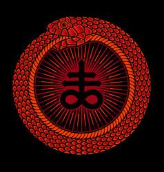 Snake circle logo vector