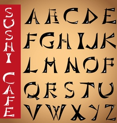 Font made under the Japanese hieroglyphs vector image vector image