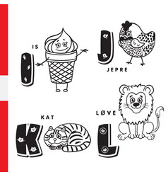 danish alphabet ice cream hazel grouse cat vector image