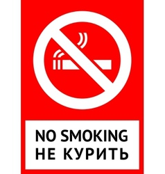 No smoking label vector image