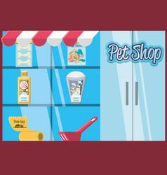 Pet shop accessories icons vector