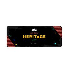 happy heritage day - 24 september - horizontal vector image