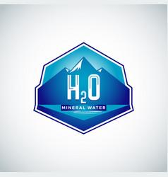 mineral water logo label banner symbol vector image