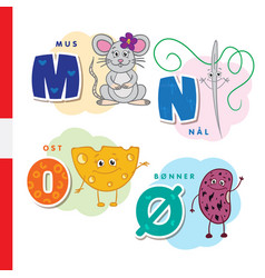 danish alphabet mouse needle cheese beans vector image vector image