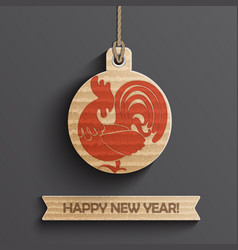 christmas ball with rooster 2017 year vector image