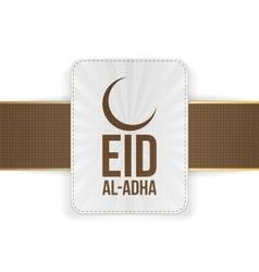 Eid al-adha festive muslim banner vector