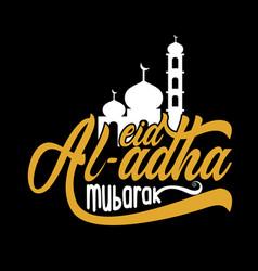 Eid al adha mubarak muslim quotes good for print vector