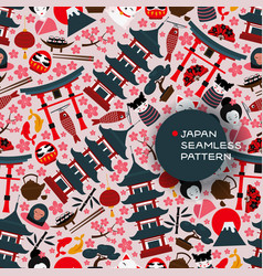 japan seamless pattern main vector image