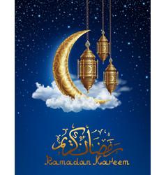Ramadan background with golden lanterns vector