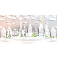 Antwerp belgium city skyline in paper cut style vector