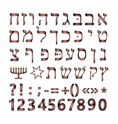 Hebrew font the language on vector