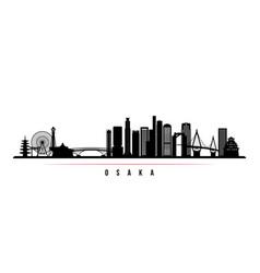 Osaka skyline horizontal banner black and white vector