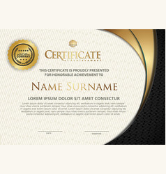Certificate template with textured background vector