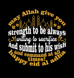 may allah give you strength to be always willing vector image