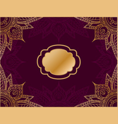 horizontal background in arabic style with vector image vector image
